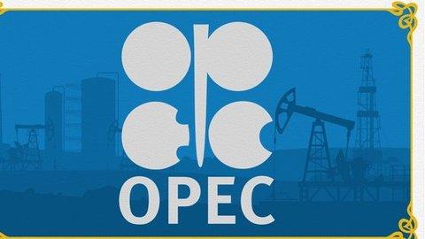 Politik Minyak Bumi OPEC dalam Perang Yom Kippur