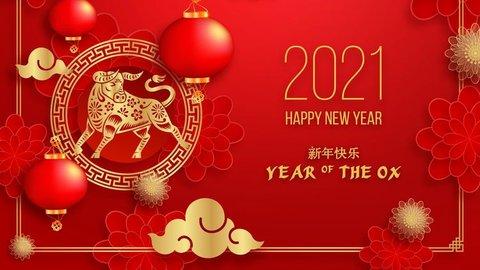 Ucapan Selamat Tahun Baru Imlek 2021 Bahasa Mandarin Lengkap Dengan Terjemahan Bahasa Indonesia Kurio