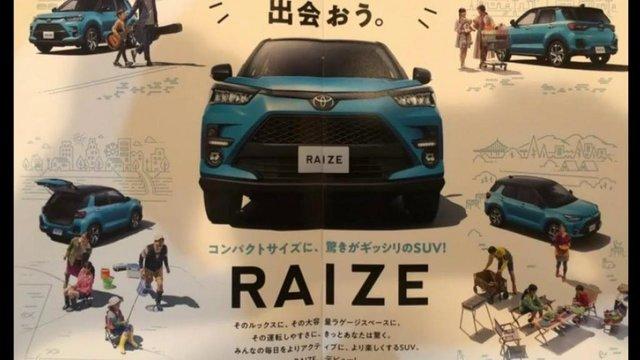 Mobil mini SUV ini dibanderol harga mulai dari Rp 200 jutaan (Carmudi Indonesia)