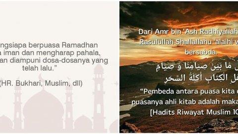 40 Kata Kata Mutiara Tentang Ramadan Sejukkan Hati Dan Bermakna